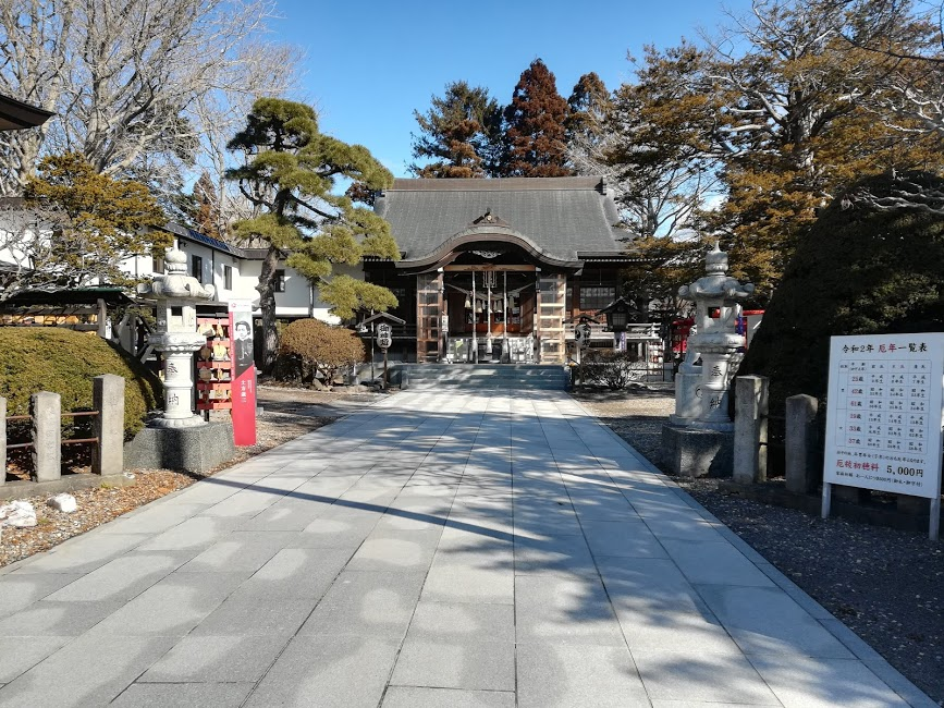 函館湯倉神社